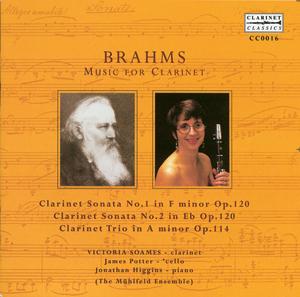 Brahms Chamber Music